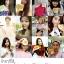 โสมกล้วย ไบรท์ ครีม Som Gluay Bright Cream by Shiva Princess ขาวใส เปล่งประกาย thumbnail 25