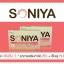 Soniya โซนิญ่า อาหารเสริมลดสิว บอกลาหน้าปลวก thumbnail 4
