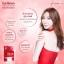 Seoul Secret Collagen Tripeptide Krill Oil โซลซีเครท คอลลาเจน ไตรเปปไทด์ คริลล์ ออยล์ อีกระดับของคอลลาเจนที่ดีที่สุด thumbnail 4