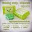 Shining Soap ไชน์นิ่งโซพ สบู่สเต็มเซลล์ สร้างเซลล์ผิวใหม่ ให้ผิวดูขาวใส thumbnail 4