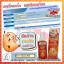 Ginger Oil Spa ออยสปาขิงร้อนน้องหมู ลดปัญหาเซลลูไลท์ พร้อมบำรุงผิวกาย thumbnail 10