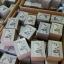 Sang Kung Ginseng Whitening Body Cream ครีมโสมนางใน ครีมโสมตัวขาว thumbnail 8