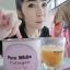 Pure White Collagen 100% by FonnFonn คอลลาเจนสด เพียว ผิวดี มีออร่า thumbnail 13