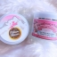 Miharu Hair Professional Mud Mask Hair Repair โคลนหมักผมภูเขาไฟมิฮารุ thumbnail 3