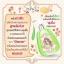 เซรั่มขาวซีด by Mayziio แถมฟรี ผงอาบน้ำ 1 ขวด thumbnail 6