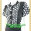 2558เสื้อผ้าคนอ้วนแต่งดำคอจีนแขนลายตัดสลับลำตัวสไตล์คล่องตัว กระฉับกระเฉงของสาวทำงาน thumbnail 3