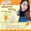Carrot Cream By Khun Dew ครีมแครอทหน้าใส thumbnail 5