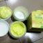 Ginseng Lemon by Jeezz ครีมโสมมะนาว ผิวนุ่ม เรียบลื่น กระชับ thumbnail 5