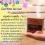 Coffee Curcuma Scrub Soap By Noomham สบู่สครับกาแฟขมิ้น บายหนูแหม่ม thumbnail 12