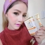 SWP Smooth Sunscreen Cream SPF50 PA+++ เอส ดับบลิว พี สมูทซันสกรีนครีม ครีมกันแดดเนื้อซิลิโคน thumbnail 30