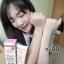 Pure DD Cream by jellys sunscreen spf 100/PA+++ ดีดีครีมเจลลี่ หัวเชื้อผิวขาว 100% ผิวขาวใสออร่าทันทีที่ทา กันน้ำ กันแดด thumbnail 27