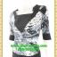 1947เสื้อผ้าคนอ้วน เสื้อผ้าแฟชั่นสีดำแต่งลายอกและชายกระโปรงสไตล์สาวทำงานครบเครื่องและช่างเลือก thumbnail 3