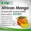 KAYBEE Perfect อาหารเสริมลดน้ำหนัก เคบี สารสกัดจากมะม่วงแอฟริกัน thumbnail 3