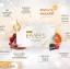 GLUTA eve's กลูต้า อีฟส์ ผลิตภัณฑ์เสริมอาหารเพื่อผิวขาว หน้าใส กล้าท้าแดด thumbnail 2