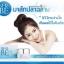 SheBE Super White Aqua Mask ชีบี มาส์คปลาฉลาม ft. ดาวทะเล thumbnail 4