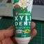 ยาสีฟันหอมมาก จากการ์ตูนน่ารักๆ มูมิน ขนาด 60 กรัม thumbnail 1