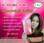 Yuri B-YOUNG FEMINA II ยูริ บียัง เฟมิน่า ทู ผลิตภัณฑ์อาหารเสริมสำหรับผู้หญิง thumbnail 4