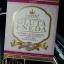 GLUTA J-NEDA กลูต้า เจ-นีด้า แค่คิดถึงก้อขาวล้ะ!! thumbnail 3