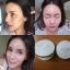 Soul Skin Mineral Air CC Cu-shion SPF50 pa+++ แป้งพัฟหน้าฉ่ำวาว ขาวเรียบเนียน มีออร่า แบบสาวเกาหลี thumbnail 28