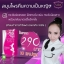 Yuri B-YOUNG FEMINA II ยูริ บียัง เฟมิน่า ทู ผลิตภัณฑ์อาหารเสริมสำหรับผู้หญิง thumbnail 5