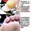 """เผยเท้าด้าน เป็นเท้าเด็ก ด้วย """"BEAUTYFOOT 7 Days"""" ถุงลอกเท้า เผยผิวใหม่ใน 7 วัน thumbnail 10"""