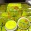 Ginseng Lemon by Jeezz ครีมโสมมะนาว ผิวนุ่ม เรียบลื่น กระชับ thumbnail 18
