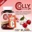 Colly Acerola 31,500 mg คอลลี่ อะเซโรล่า เชอร์รี่ วิตามินซีสูง thumbnail 2