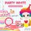 Party White วิตามินเลเซอร์ ผลิตภัณฑ์บำรุงและกระชับผิวหน้า ลดฝ้า กระ จุดด่างดำ thumbnail 8