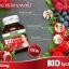 BIO Lycope 1300 mg. ไบโอ ไลโคปิน อาหารเสริมเพื่อผิวขาว ออร่า ด้วยสารสกัดจากราชินีผลไม้นานาชนิด thumbnail 2