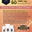 SOSO COLLAGEN PLUS 1000+mg โซโซ คอลลาเจน พลัส อยากมีผิวขาว สวย ใส เด็ก เด้ง ไม่ใช่เรื่องยาก thumbnail 4