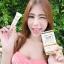 SWP Smooth Sunscreen Cream SPF50 PA+++ เอส ดับบลิว พี สมูทซันสกรีนครีม ครีมกันแดดเนื้อซิลิโคน thumbnail 29