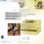Hydrogel eye golden patch แผ่นเจลมาร์คตา izzo first Beauty eye patch thumbnail 3