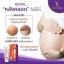 เจลร้อนสลายไขมัน V2 Wonder body shape (วีทู วันเดอร์ บอดี้ เชฟ) แถมฟรี Wonder Body Wrap thumbnail 7