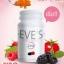 Pibu Acne by EVE'S พิบู แอคเน่ บาย อีฟ ลดสิว thumbnail 1