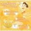 Makeovers By Amiskincare (เดย์ครีม)️ ครีมแปลงโฉม thumbnail 2