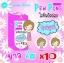 Pew Pong LOTION by Beauty Rich โลชั่นผิวผ่อง ท้าพิสูจน์ ขาวใส x10 thumbnail 5