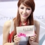 D-Vite ดีไวท์ ผิวขาวกระจ่างใส สาวเกาหลีต้องชิดซ้าย thumbnail 6