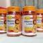 Aura Bio Vitamin C 1,000 mg ออร่า ไบโอซี หน้าใส สุขภาพดี มีออร่า thumbnail 24