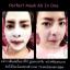 Perfect Mask All in 1 by Yuri ยูริ เพอร์เฟค มาส์ค ออลอินวัน พอกได้ทั้งผิวหน้า และผิวกาย thumbnail 8