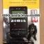 จูนเนอร์เมโทรนอม JOYO JMT-555B thumbnail 1