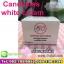 Candykiss white cream เห็นผล ปลอดภัย มี อ.ย แถมฟรีสบู่ทองคำ 1 ก้อน line id : 0827956955 thumbnail 1