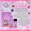 ชุดพอกผิวขาว คิวเซ่ by Qse Skincare thumbnail 10