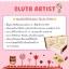 Gluta Artist ปรับสมดุลร่างกาย และผิวพรรณให้ขาวกระจ่างใสอย่างเป็นธรรมชาติ thumbnail 3