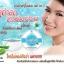 ครีมกลูต้าสด ขาวออร่ากระจ่างใส Bella Snowy Gluta Whitening Body Cream thumbnail 2
