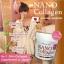 Hanako Nano Collagen 250,000 mg ฮานาโกะ คอลลาเจน เพียวบริสุทธิ์เกรดพรีเมี่ยม thumbnail 8