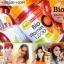 Aura Bio Vitamin C 1,000 mg ออร่า ไบโอซี หน้าใส สุขภาพดี มีออร่า thumbnail 22