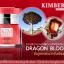 KIMBERREY Dragon Blood Whitening Cream ครีมต้นเลือดมังกร thumbnail 2