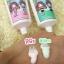 EE Snow Algae Super White Sunscreen SPF50 PA+++ ครีมกันแดดเปลี่ยนสีผิว thumbnail 3