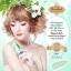 Beautelush Babyface DD cream SPF 50 PA +++ บิวตี้ลัช ดีดี ครีม thumbnail 5