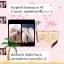Gluta Artist ปรับสมดุลร่างกาย และผิวพรรณให้ขาวกระจ่างใสอย่างเป็นธรรมชาติ thumbnail 5